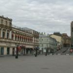Москва 2
