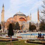 Стамбул 4