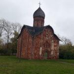 Новгород Великий 2